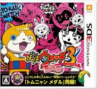 Yokai Watch 3 Tempura Nintendo 3DS Nintendo 3DS Game Japanese Yo-kai Watch 3 RPG
