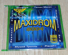 Maxidrom 2004 Russian Rock Various Artists Music Zemfira Dolphin Borzov Russia
