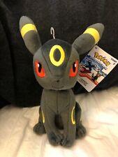 "New Genuine Pokemon Goomy 7"" TOMY Leafeon Plush Stuffed Animal Toy"