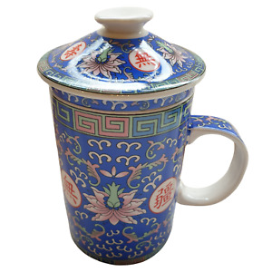 Porcelain Chinese Tea Mug with Infuser and Lid - Blue Longevity Pattern