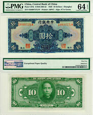 China 10 Dollars P#197h (1928) Shanghai PMG 64 **Joint 2nd Highest Ever Graded**