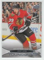 (66832) 2011-12 UPPER DECK YOUNG GUNS JIMMY HAYES #462 RC