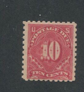 1914 Due Stamp #J56a Mint Hinged F/VF Original Gum