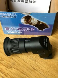 SEAGULL Angle View Finder for Camera DSLR with 5 adaptors exc condition in box