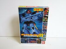 BAN DAI ZEON'S MOBILE SUIT RICK DOM GUNDAM KIT 1/144 2007 MIB (AM247)