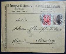 RUSSIA Poland 1913 Tzars on Heller & Lipschik Cover WARSZAWA to GERMANY , Polska