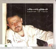 George Wassouf: Kalamak ya Habibi, Sebt el Donia, 3alem Albi el Sho2 ~ Arabic CD