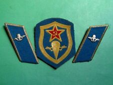 Genuine USSR Army Soldier-Paratrooper Uniform Sleeve Patch & Collar Tabs Set