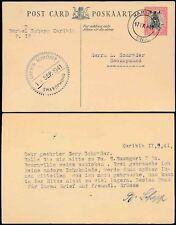 SOUTH WEST AFRICA 1941 SHIP STATIONERY KARIBIB to SCHRODER SWAKOPMUND CHOCOLATES