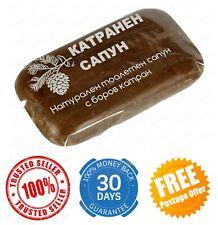 Coal Tar Natural Soap Eczema Psoriasis Anti-dandruff Allergy Antiseptic 60g