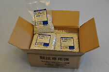 Maruzen 0.25g Airsoft Competition Grade BBs 26400 count Full Case Made in Japan