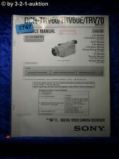 Sony Service Manual DCR TRV60 /TRV60E TRV70 Level 3 Digital Video (#5747)