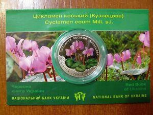 Ukraine coin 2014: Cyclamen flower, Flora, Red Book, UNC, in blister