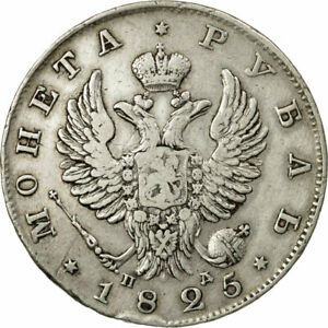 [#482986] Coin, Russia, Alexander I, Rouble, 1825, St. Petersburg, VF(30-35)