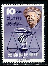 Rep of China Taiwan 1964  #1435 Eleanor Roosevelt & Scales Justice VF Mint NH OG