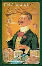 Blechschild Nostalgieschild Russland Zigaretten Raucher 20x30 retro Werbeschild