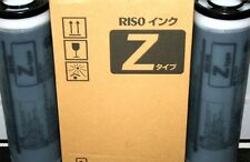 Genuine Riso S-3247 Brown Ink (2) Tubes Per box Price is for a Box of Two
