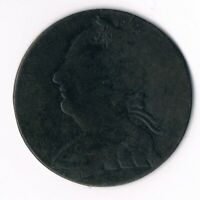 Canada:  BL-7 Blacksmith Token  Laureate bust George III -