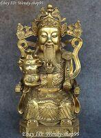 "15"" Chinese Bronze Seat Dragon Chair Money Wealth Yuanbao God Mammon Ruyi Statue"