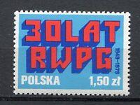 35955) POLAND 1979 MNH** Comecon 1v