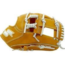 SSK Snowbird 11.5 White Line Pro Infielders Glove