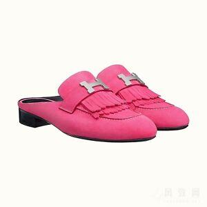 HERMES Paris Rivoli Mules | Pink | Size 36 | Suede | 100% Authentic Leather