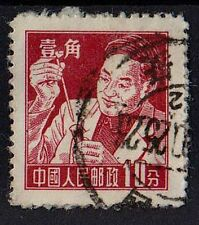 CHINA 1956 Scientist Man Series Definitives (1955) Science Professions 10f STAMP