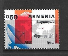 ARMENIA Sc 431A NH ISSUE of 1992 - Communication Systems