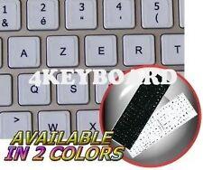 MAC FRENCH AZERTY KEY STICKER WHITE