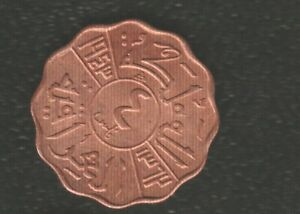 MIDDLE EAST COIN  BRASS #44