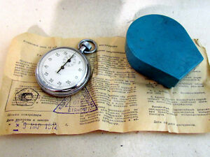 Vintage Soviet Pocket Stop Watch Agat Original USSR 1980 With Box and Document