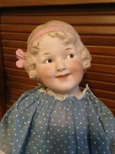 "Antique 15""  German Bisque Doll By Gebruder Heubach Coquette"