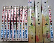 3-7 Days to USA UPS Ao Haru Ride Blue Spring 1-13 + CD & 2DVD Set Japanese Manga