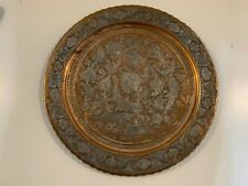 Antique Copper and Silver Tone Persian Middle Eastern Charger with Animal Dec