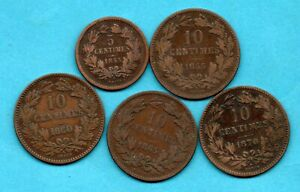 5 X LUXEMBOURG COINS DATED 1855 - 1870.  JOB LOT.