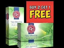 BUY 2 GET 1 FREE 100% Natural Tea-Peppermint Elixir of Nature 20 sachet in Box