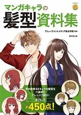 'NEW' How to Draw Manga Anime Character Hair Style Reference Book / Japan art