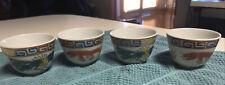 New Listing4 Asian Dragon Porcelain Tea cups