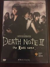 Death Note: The Last Name (DVD, 2009) Manga Adaptation!