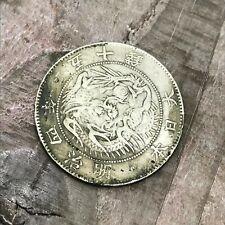 Japan Mutsuhito 50 Sen Meiji year 4 (1871) Antique Silver Dragon coin old 50S2