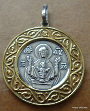 russian made   silver &gold  plated Pendant   Mother of God Inexhaustible Cup