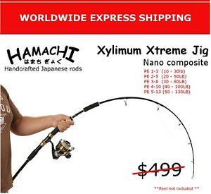 2016 Hamachi Nano Jig Xtreme  PE 2 - 5 Japanese jigging reef fishing rod pole