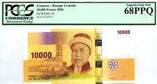 MONEY COMOROS 10000 FRANCS 2006 BANQUE CENTRALE SUPERB GEM UNC PICK #19
