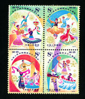 China PRC Stamps # 1501 XF OG NH Block of 4
