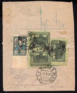 Azerbaijan SSR 1923 registered mail from Baku 26.02.1923 to Dresden