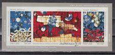 Israel Scott 1041 Mint NH imperf