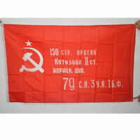 red CCCP USSR FLAG Banner of Victory (Soviet Army in Berlin, 1945) WAR II flags