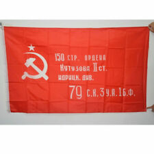 Red CCCP USSR Flag Banner of Victory (soviet Army in Berlin 1945) War II Flags