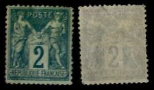 SAGE 2c Vert Type II, Neuf * Gommé = Cote 150 € / Lot Timbre France n°74