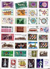 BULGARIE  timbres COLLES sur feuille: usages courants,sujets divers SP40